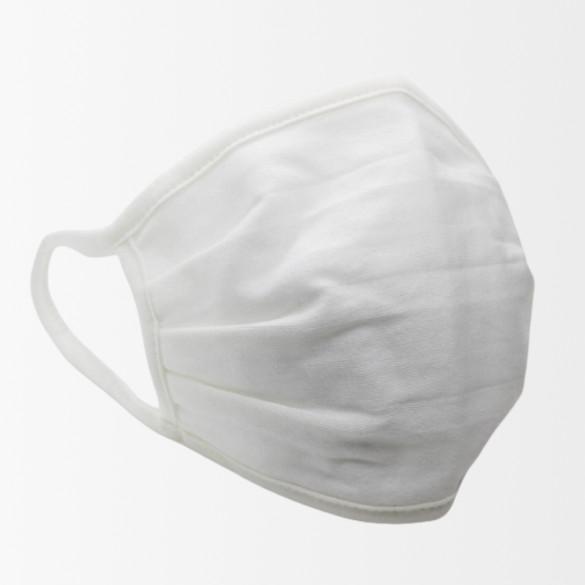 Masques pédiatriques – Masque taille enfant AFNOR lavable 100 fois
